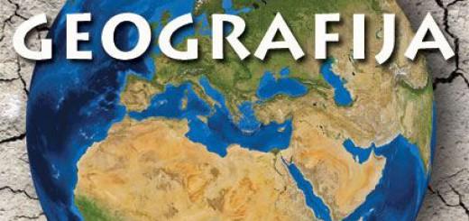 Geografijaaaa