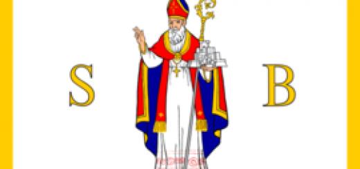 270px-St._Blaise_-_National_Flag_of_the_Ragusan_Republic